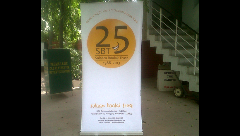 Event Images - SBT