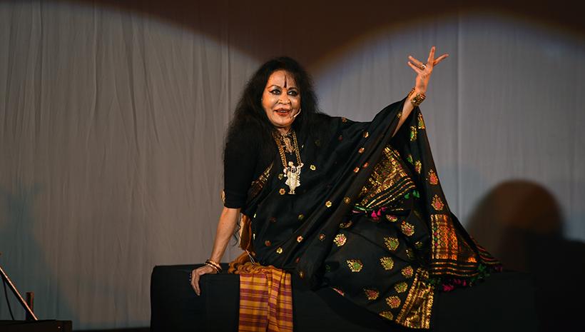 Naatya Katha